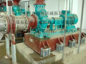 水泵减振台座,水泵隔振台座