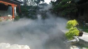 苏州景观人造雾