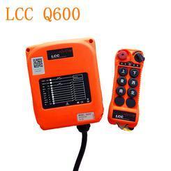 LCC起重机遥控器防摔防水工业无线遥控器
