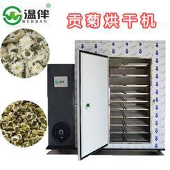 滁州贡菊烘干机价格 温伴优质新能源厂家热销贡菊烘干机