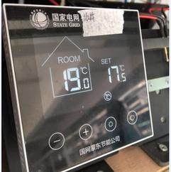 智能电采暖系统集中控制温控器