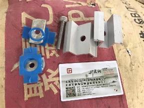 光伏板压块/钢涵利新能源sell/中压块厂