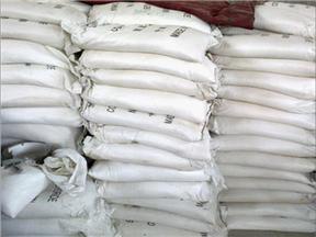 MCRA混凝土防腐阻锈剂