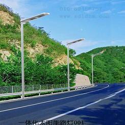 厂家直销单双臂太阳能路灯,一体式太阳能路灯北京路灯厂家
