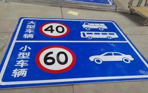 道路指示牌制作,明通标牌厂