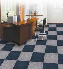 广州大会堂会议厅办公室地毯