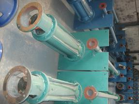 50YZ30-20渣浆泵