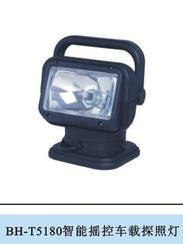 BH-T5180智能遥控车载探照灯