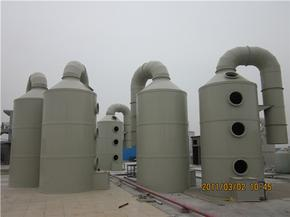 深圳线路板厂废气净化设备酸雾净化器