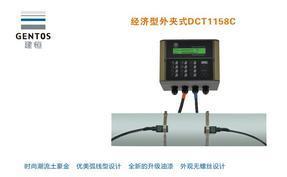 建恒DCT1158C外夹式超声波流量计