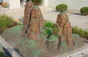 地理模型,地理园、生物园