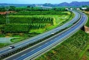 高速公路电力监控系统
