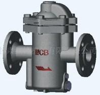 ERH105[110、116(L)]蒸汽疏水阀|钟型浮子式蒸汽疏水阀|蒸汽疏水阀