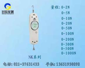 nk-10N指针推拉力计,上海小型推拉力计销售处
