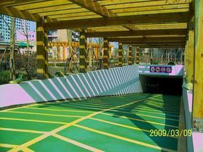 海门防滑坡道/海门止滑车道地坪
