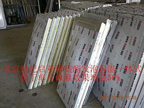 北京不锈钢水箱保温板/聚氨酯发泡水箱保温板