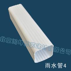 天津厂家批发PVC檐槽方形落水管