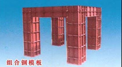 供应:桥梁钢模板.组合钢模板
