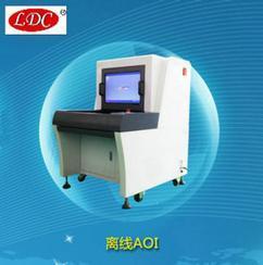 离线AOI自动光学检测仪
