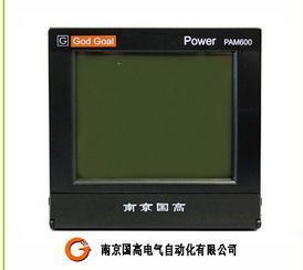 南京国高电气PAM600系列智能配电分析表
