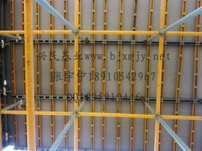 世界畅销建材新型建筑模板支撑架就在兴民基业
