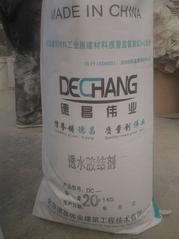 混凝土透水胶结料_透水胶结剂_多孔剂