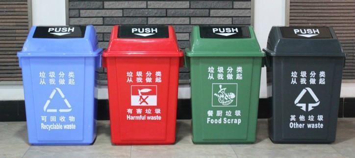 1、环卫垃圾桶注塑成型,耐酸、耐碱、耐腐蚀; 2、环卫垃圾桶一体成型的塑料结构,坚韧耐用,可经受各种外力冲击; 3、环卫垃圾桶箱口加厚加固,可配合机械提升装置或环卫车辆使用; 4、环卫垃圾桶桶底特别加强,不易塌陷、变形与磨损,延长产品使用寿命; 5、环卫垃圾桶桶盖密合,可防止异味散发、雨水侵入、蚊蝇滋生; 6、环卫垃圾桶桶身可相互套叠,方便运输,节省储运空间与费用; 7、环卫垃圾桶内外表面光洁,便于倒空垃圾与清洗; 8、环卫垃圾桶设计符合人体工程学,轻便耐用,移动灵活; 9、环卫垃圾桶颜色可自定义,多姿多