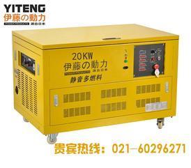 静音型20KW汽油发电机