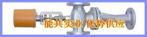 德国贝尔茨BAELZ可调控蒸汽喷射泵