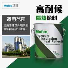 MF996防水抗裂反射隔热涂料