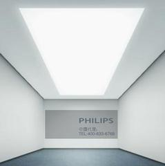 Philips one space luminous ceiling