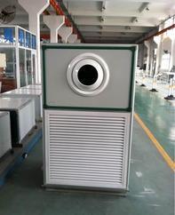 KDS(X)型、YSKD型远程射流空调机组特点