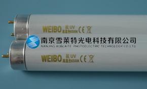 防紫外线荧光灯/无紫外线荧光灯/荧光灯管