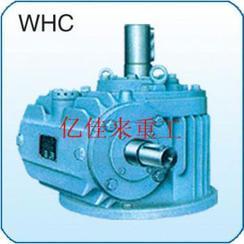 WHC500蜗轮减速机