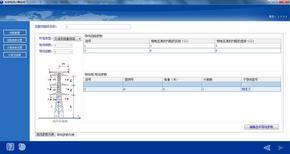 高压线塔地线电流计算软件
