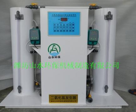 吉林医疗污水处理系统设备