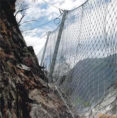 河北边坡防护网 佳航边坡防护网 佳航主动防护网