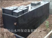 怀化WSZ1-20地埋式一体化污水处理设备