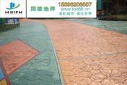 苏州压模混凝土/彩色混凝土压模地坪/苏州彩色混凝土压模地坪、上海彩色混凝土压模地坪、常州彩色混凝土压模地坪