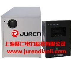 上海生产厂家/立式/壁挂/直流标准柜JRBD/JRGZDW