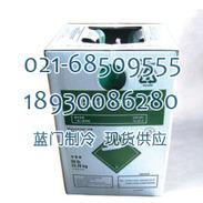 杜邦/DupontR22制冷剂