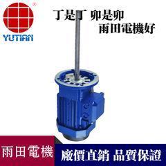 180W烤箱高温长轴电机,Y26324