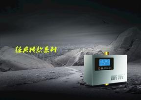 家用热水循环泵功能特点