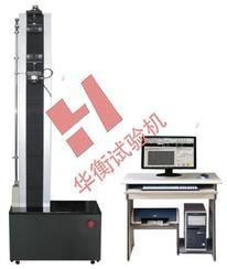 橡胶拉力试验机(单臂)橡胶拉力机 济南拉力试验机厂家