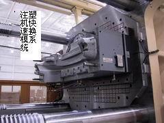 供应快速换模系统周生(断电不断磁)20090309