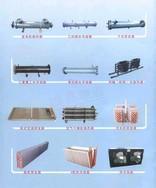 冷凝器/蒸发器/热交换器