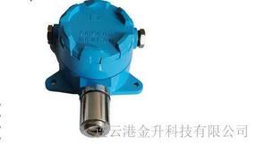 嘉兴厂家直销固定式防爆臭氧检测仪BH-60