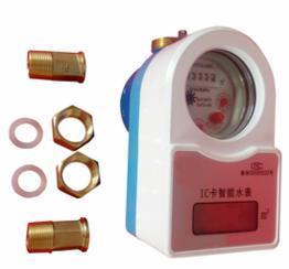 供应智能冷水表 水表厂家直销优质感应式智能冷水表 量大从优