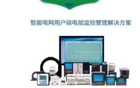 安科瑞动力环境监测系统-选型手册