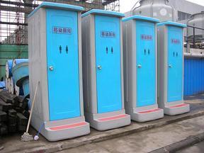 上海临时厕所便宜的厂家有哪些